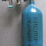 Кислород медицинский газообразный
